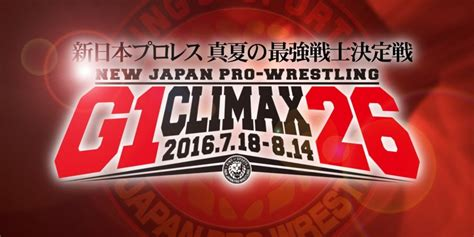 contest sign up njpw g1 climax 26 em contest sign up today