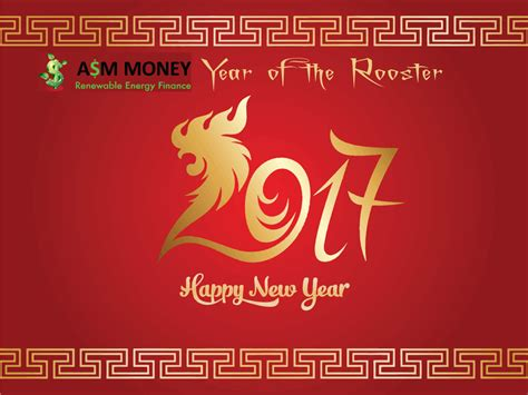 new year money called happy new year of the rooster asm money
