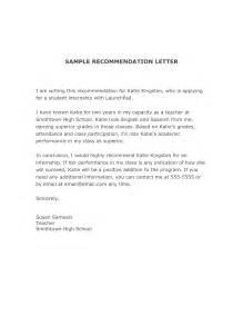 reference letter sample for teachers