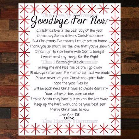 printable elf goodbye departure leaving letter for your shelf elf goodbye