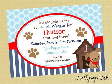 printable dog invitation boy puppy printable invitation puppy dog by lollipopink on