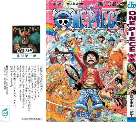 film one piece bahasa indonesia lengkap data lengkap dan fakta rekor kesuksesan manga one piece part 2