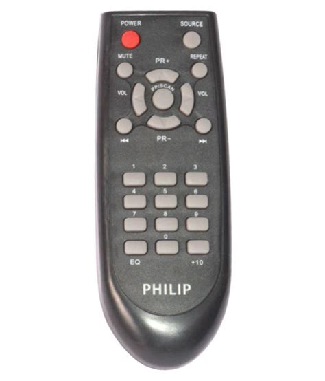reo  channel  compatible  philips home theater
