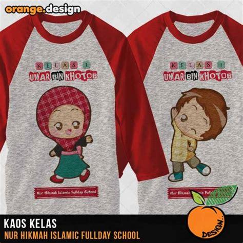 design baju gathering desain kaos untuk acara ulang tahun kaos kelas atau kaos