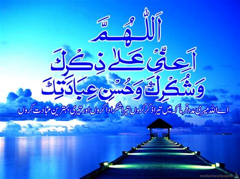 download islamic themes for mobile desktop background islamic hd wallpapers free download