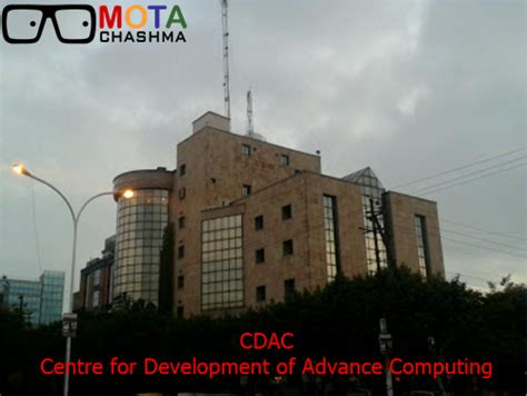 Cdac Mba Placements by Mba It Admission 2017 Colleges Placements Eligibility