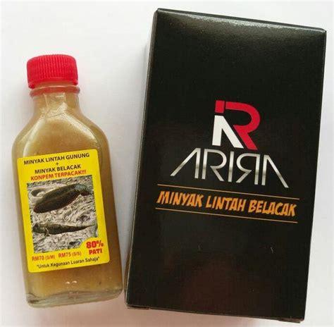 Minyak Lintah Malaysia minyak lintah belacak arira end 6 14 2017 10 15 am myt