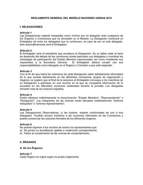 Modelo Curriculum Naciones Unidas reglamento general modelo de naciones unidas 2010