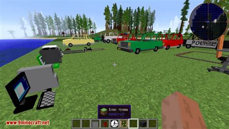 Minecraft Auto Mod Download by Vehicle Mod 1 8 9 1 7 10 Cars Trucks And More