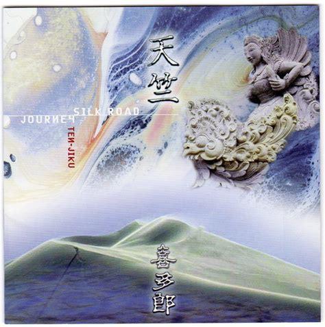 Cd Kitaro Silk Road 喜多郎 kitaro 天竺 シルクロードの旅 silk road journey cd album at discogs