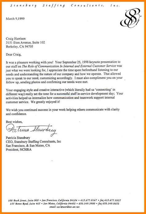 berkeley law cover letter berkeley letter service ideas 5