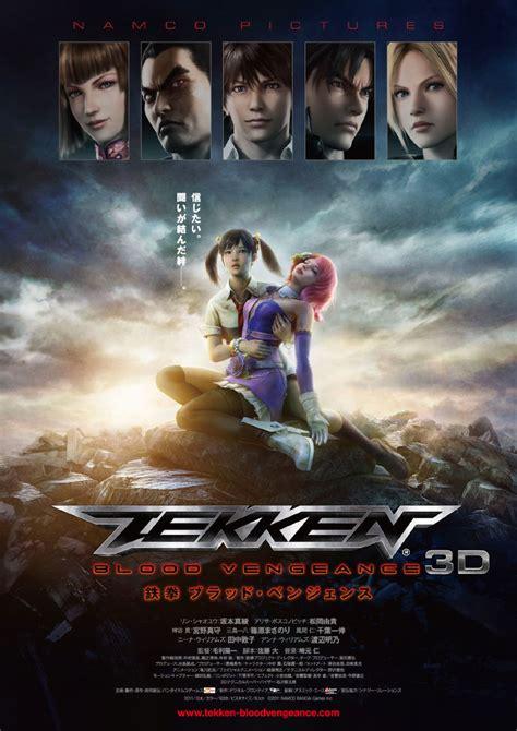 film live action terbaik tekken blood vengeance 2011 latest movie poster