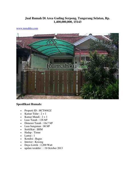 jual rumah  area gading serpong tangerang selatan rp