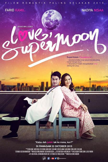 film recommended ditonton love supermoon full movie ikhwan yusuff