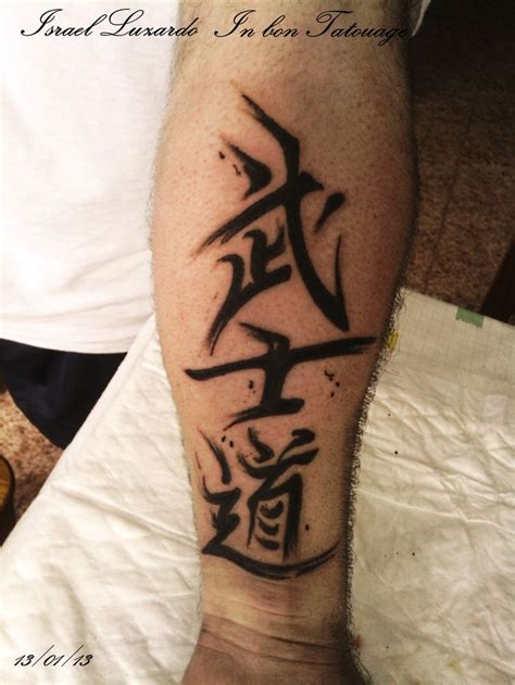 41 best kanji tattoo images on pinterest owl tattoos