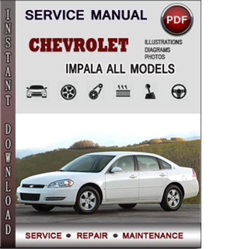 car manuals free online 2003 chevrolet impala spare parts catalogs service manual 1994 chevrolet impala repair manual for a free chevrolet impala repair manual
