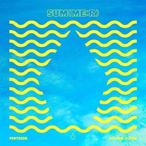 mini album pentagon summer mp kpop