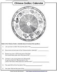 new year zodiac worksheet 17 best ideas about new year calendar on