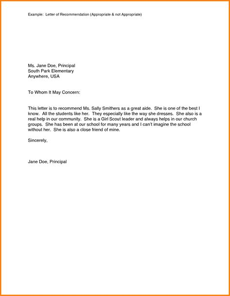 template recommendation letter 6 exle of a recommendation letter sle of invoice