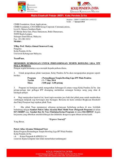Contoh Surat Pengantar Sponsor by Surat Sponsorship Surat Permohonan Sponsor Contoh