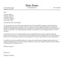cover letter restaurant manager