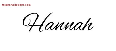 hannah name tattoo design archives page 2 of 2 free name designs