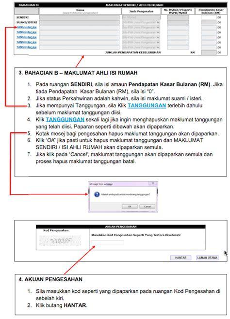 br1m 2016 boleh buat rayuan online borang permohonan br1m 2015 online ebr1m hasil gov my