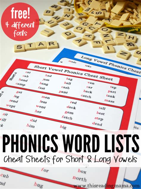 ph words scrabble phonics word lists sheets for vowels