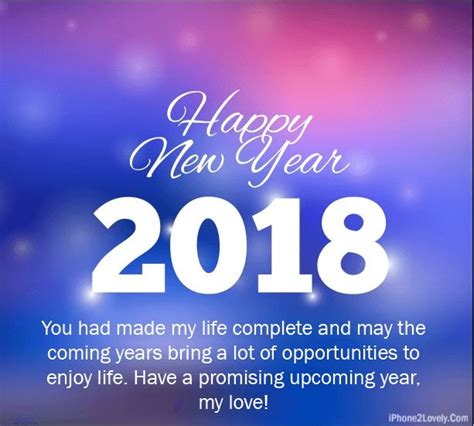 new year 2018 time happy new year 2018 quotes new year 2018 messages for