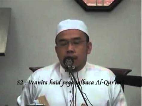 Bolehkah Wanita Datang Bulan Membaca Alquran Ramadhan 101 Bolehkah Wanita Haid Membaca Al Quran Youtube