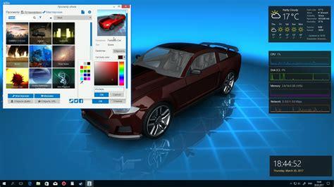 wallpaper engine vs deskscapes wallpaper engine анимированные обои в windows 10