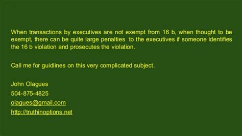 section 11 of the securities act section 16 b of the 1934 securities act