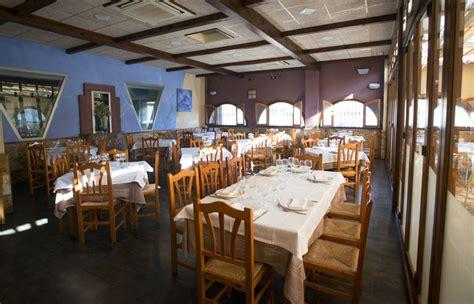 restaurante el patio restaurante el patio el patio iv