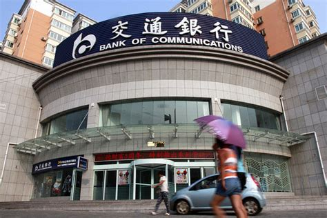 communication bank of china bank of communications time for a withdrawal barron s