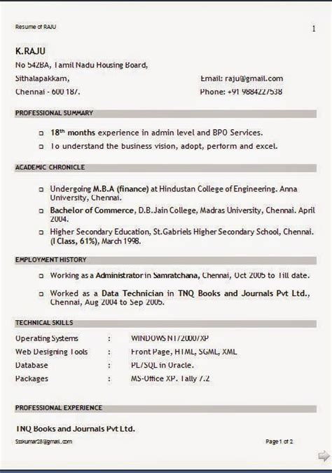examples of interests for resume