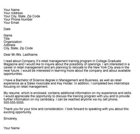 Cover Letter Of Interest cover letter format