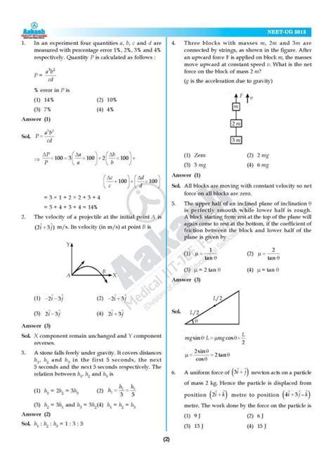 neet pattern questions volume 3 question bank for neet exam 2018 2019 student forum
