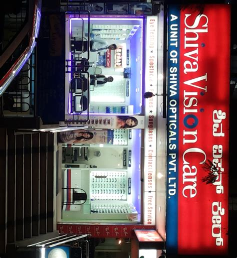 bookstore in btm layout shiva vision care locations