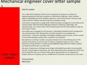 Engineering Designer Cover Letter by Mechanical Engineer Cover Letter