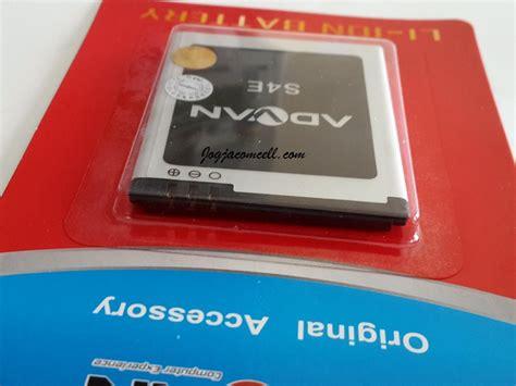 Batrai Advan S4e baterai advan s4e jpg jc jogjacomcell toko gadget terpercaya jogjacomcell