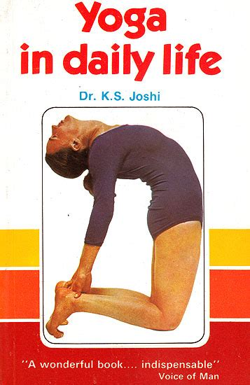 yoga biography book yoga in daily life
