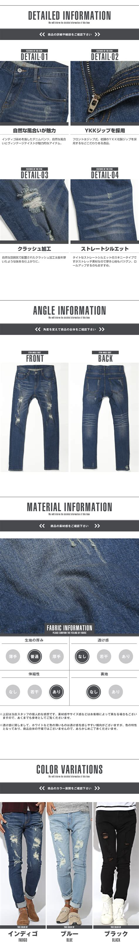 clothes unit rakuten global market bitter denim s