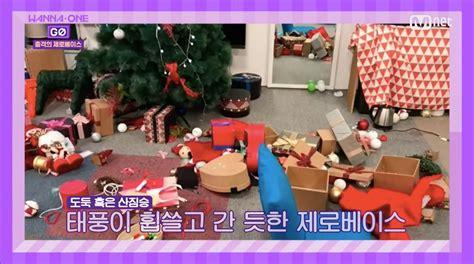 drakorindo wanna one zero base watch what happens when hwang min hyun leaves the wanna