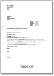 Musterbrief Finanzamt Bescheinigung Des Arbeitgebers F 252 R Das Finanzamt De Musterbrief