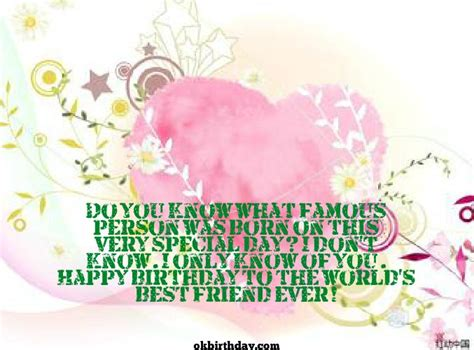 Birthday Quotes For A Special Very Special Birthday Quotes Quotesgram