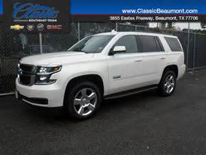 Chevrolet Tahoe Edition Chevrolet Tahoe Edition Package Mitula Cars