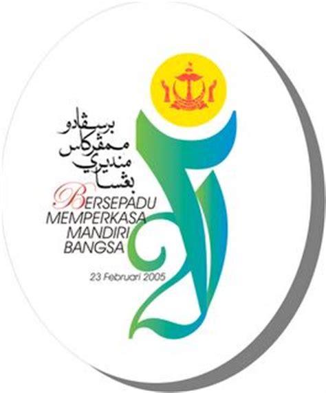 tema hari kebangsaan brunei tahun 2011 2012 2013 nina suria