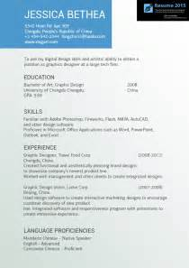 Tips For Resume Format by Tips For A Great Resume Template 2015 2016 Resume 2015