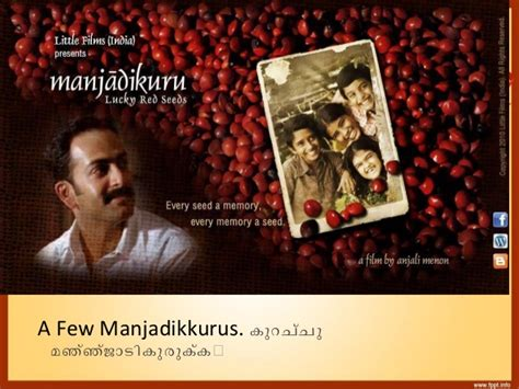 malayalam film related quiz prelims chithramela malayalam movie quiz