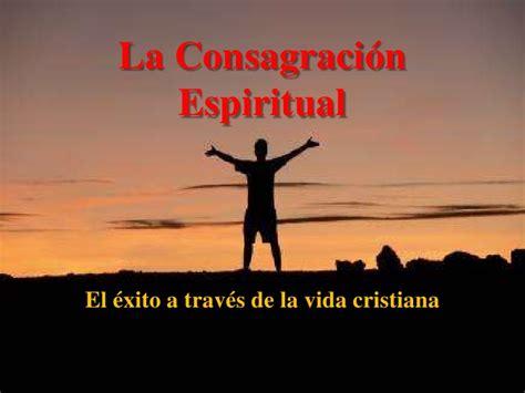 imagenes vida espiritual la consagraci 243 n espiritual
